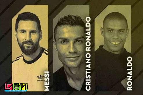 《法国足球》140名记者投票评选出足球历史最佳阵容-第4张图片-世俱杯