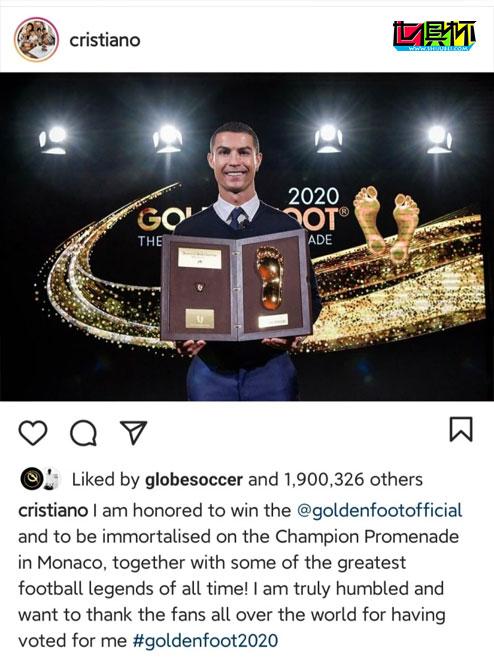 C罗正式被颁发2020年金足奖,在冠军大道上成功留下脚印-第3张图片-世俱杯