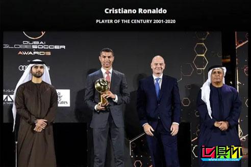 C罗力压众星获得2001-2020年环球足球奖世纪最佳球员