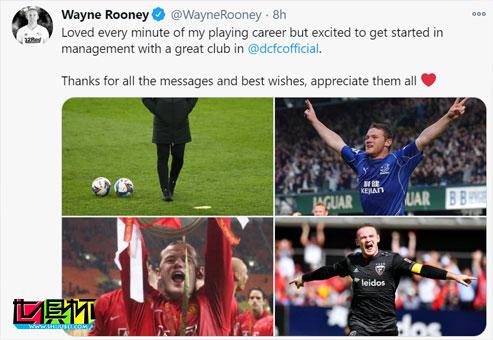 曼联传奇球星鲁尼宣布退役,将上任英冠球队德比郡正式主帅