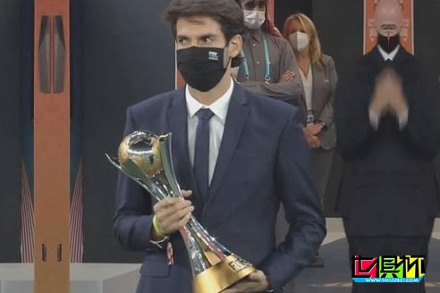 2020世俱杯为拜仁捧来冠军奖杯的居然是巴西传奇球星卡卡
