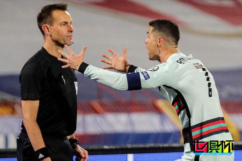 判罚C罗进球无效的名哨向葡萄牙队及主帅道歉,但并为提C罗