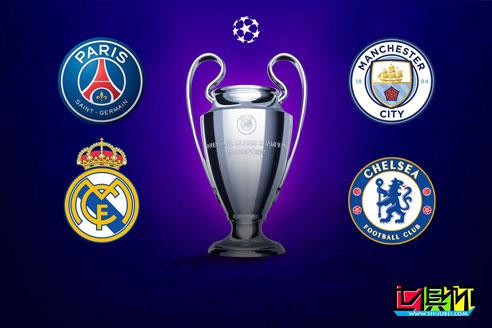 欧冠4强出炉,半决赛对阵:巴黎VS曼城、皇马VS切尔西
