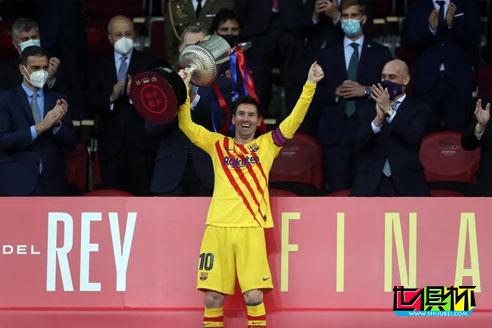 巴萨夺得第7个国王杯冠军,梅西梅开二度职业生涯第35个冠军