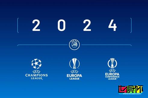 欧足联宣布将于2024/25赛季推出俱乐部比赛的新形式