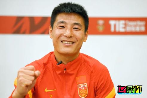 武磊重回国家队非常兴奋,表示这次冲击世界杯是最好的机会