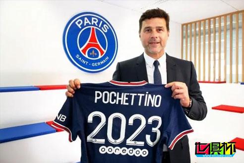 大巴黎与波切蒂诺教练组续约至2023,今年取得24胜3平7负的成绩