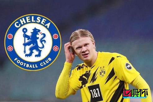 切尔西上周出1.25亿欧元求购挪威前锋哈兰德,被多特蒙德拒绝
