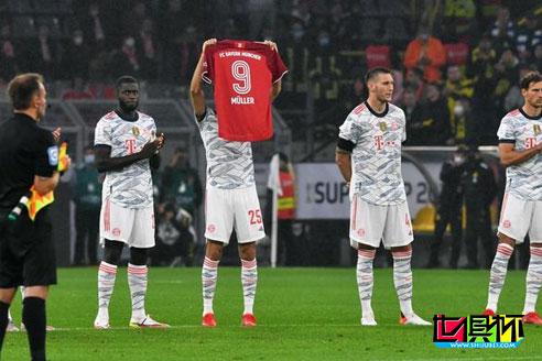 拜仁3-1胜多特蒙德,摘得第九次德超杯冠军,莱万梅开二度-第2张图片-世俱杯