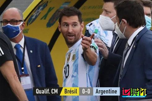 世预赛南美区重头戏,巴西主场迎战阿根廷,开场3分钟被迫中断