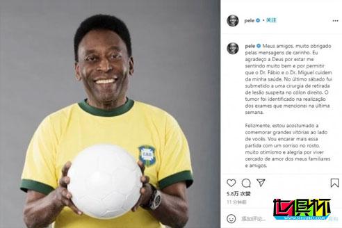 巴西传奇球星贝利在Ins上回应媒体报道住院传闻