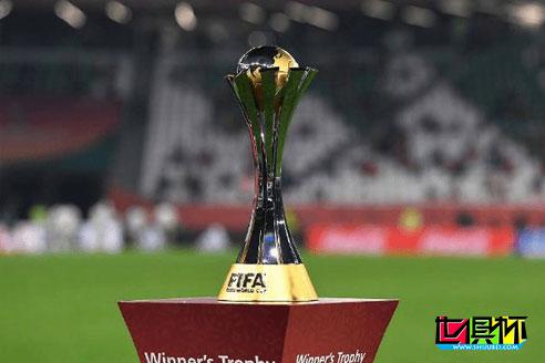 日本足协宣布将不再承办世俱杯,目前还没有宣布承办地