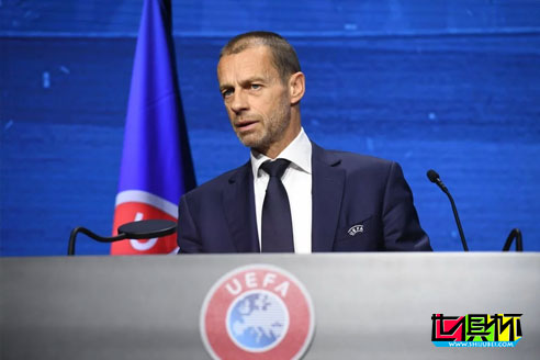 欧足联:对三大豪门参与欧超起诉无效,暂不对退出欧超的9家罚款